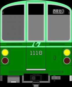 sc1000-nishikita