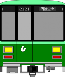 sc2000