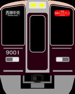 hk9000