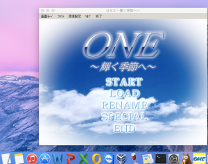 「ONE〜輝く季節へ〜 for Windows95」をWineで動かす