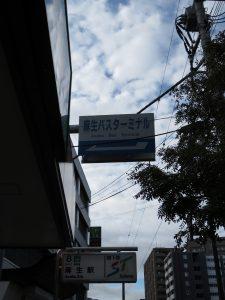 2016夏の遠征 ~8・9・10日目~ (札幌→小樽・舞鶴・敦賀→神戸)