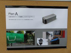 西神・山手線 新型車両デザイン候補発表!