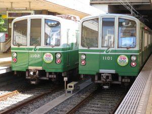 神戸市交通局1000形の形態差講座 【2時限目】前面の差異