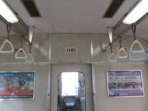 神戸市交通局1000形の形態差講座 【4時限目】車内の差異