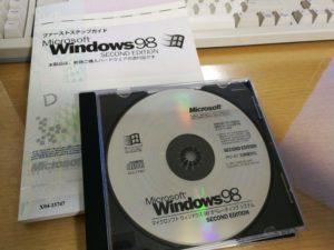 いまさらWindows98が動くPCを組みたい(準備編)